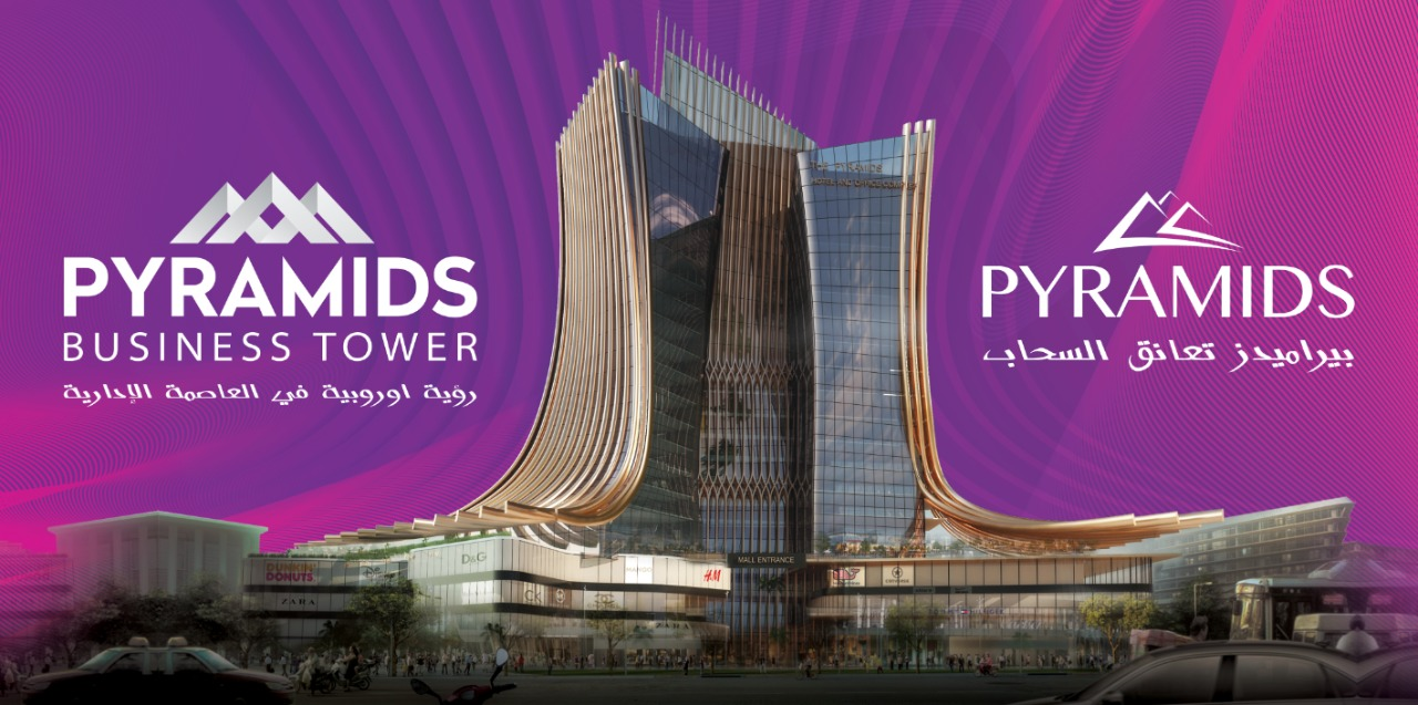 Book your place in Pyramids Business Tower, the administrative capital